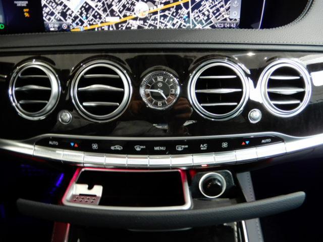 S560ロング4マチック AMGライン セーフティ・パノラマ(15枚目)