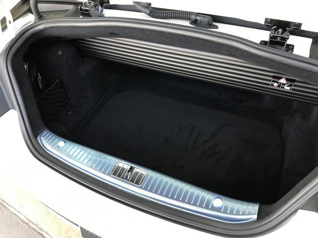 S550 カブリオレ レーダーセーフティパッケージ(11枚目)