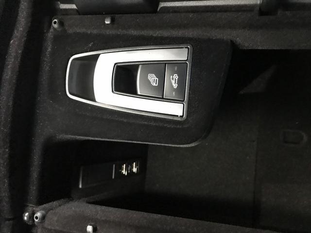 S550 カブリオレ レーダーセーフティパッケージ(13枚目)