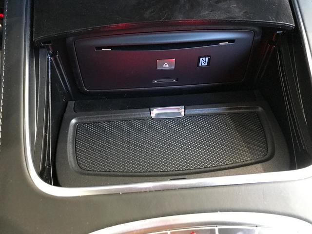 S550 カブリオレ レーダーセーフティパッケージ(15枚目)
