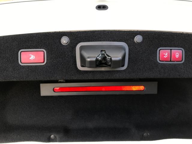 S550 カブリオレ レーダーセーフティパッケージ(16枚目)