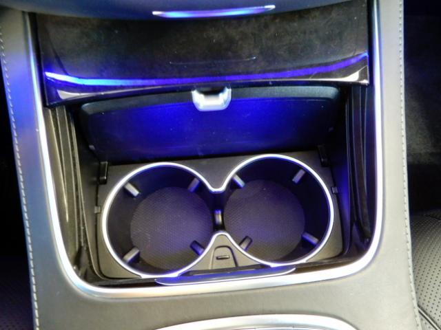 S300hロング AMGライン レーダーセーフティPKG(17枚目)