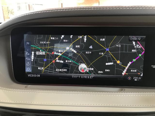 S450 AMGライン+ レーダーセーフティP ミーコネクト(17枚目)