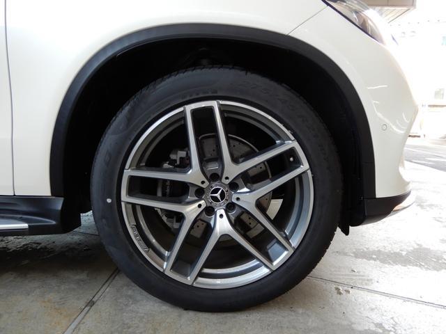 GLE350d 4WD クーペスポーツ セーフティ&パノラマ(4枚目)