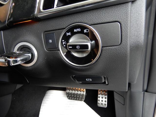 GLE350d 4WD クーペスポーツ セーフティ&パノラマ(10枚目)