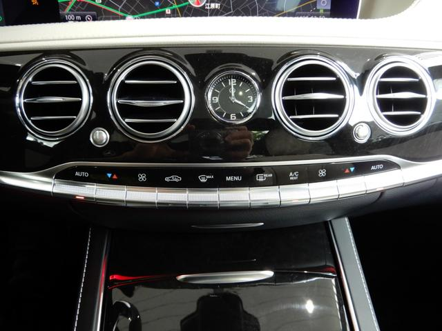 S560 4WD セーフティ&AMGライン&ミーコネクト(17枚目)