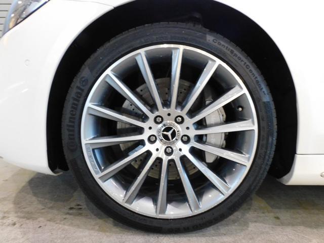 S400d スポーツリミテッド ディーゼルターボ セーフティ(8枚目)