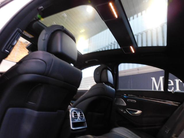 S400d スポーツリミテッド ディーゼルターボ セーフティ(20枚目)