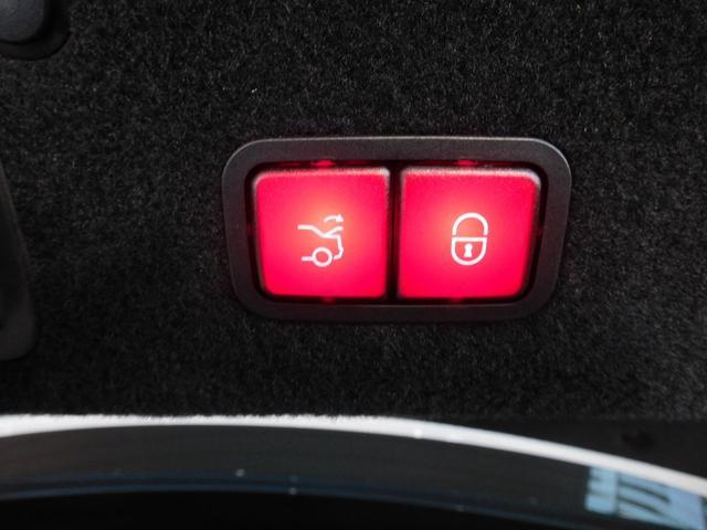 S400d スポーツリミテッド ディーゼルターボ セーフティ(30枚目)