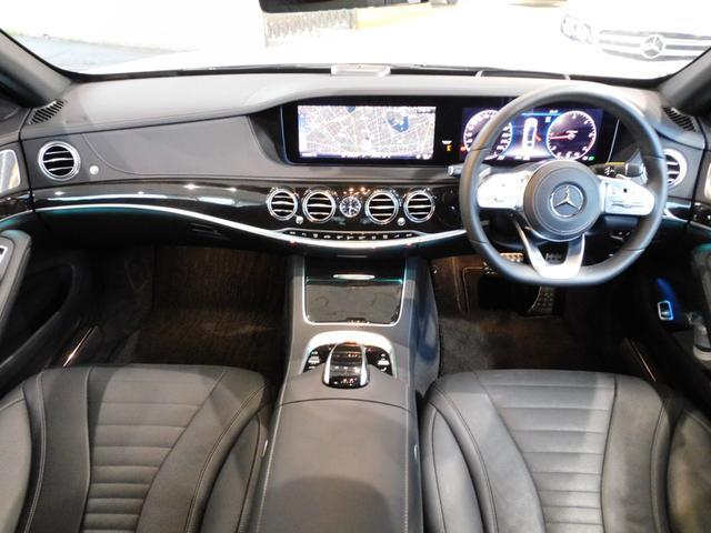 S400d スポーツリミテッド ディーゼルターボ セーフティ(32枚目)