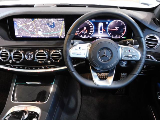 S400d スポーツリミテッド ディーゼルターボ セーフティ(33枚目)