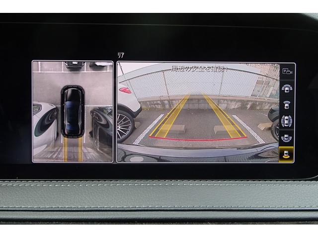 S450エクスクルーシブ AMGライン レーダーセーフティP(12枚目)
