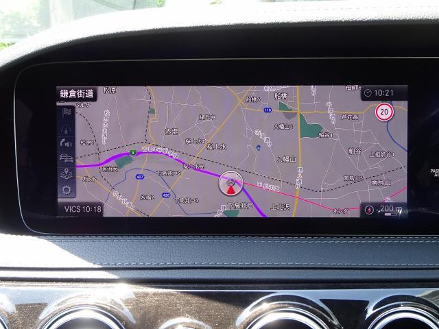 S560ロング AMGライン+ レーダーセーフティパッケージ(6枚目)
