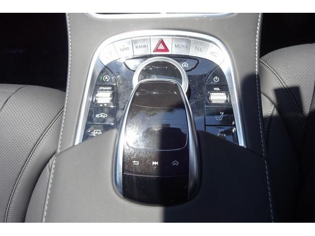 S560ロング AMGライン+ レーダーセーフティパッケージ(18枚目)