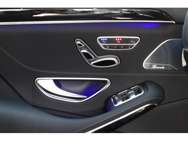 S560ロング AMGライン+ レーダーセーフティパッケージ(20枚目)