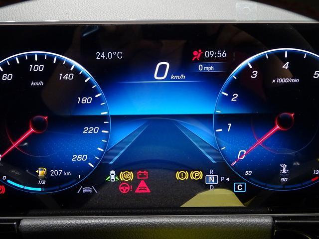 レーダーセーフティパッケージ、前車との車間距離を保ち安全に走行できるディストロニック。
