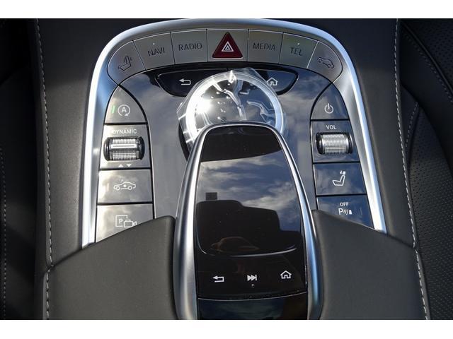 S560 4マチックロング AMGライン レーダーセーフティ(20枚目)