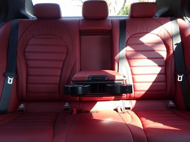 C200アバンギャルド AMGライン 追従クルコン 赤革 レーダーセーフティパッケージ レザーエクスクルーシブパッケージ AMGライン メタリックペイント(13枚目)