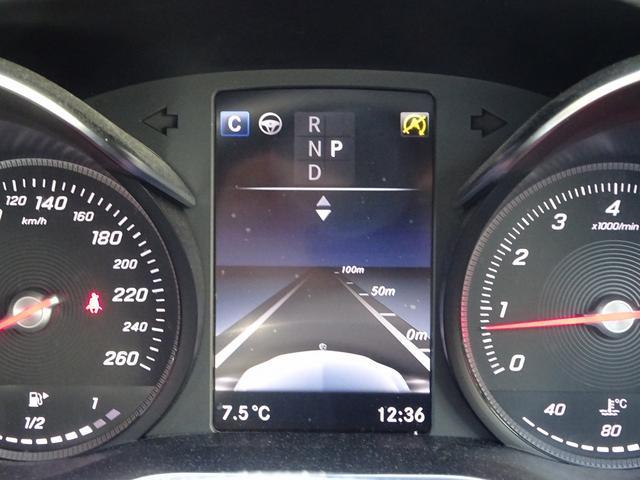 C200アバンギャルド AMGライン 追従クルコン 赤革 レーダーセーフティパッケージ レザーエクスクルーシブパッケージ AMGライン メタリックペイント(18枚目)