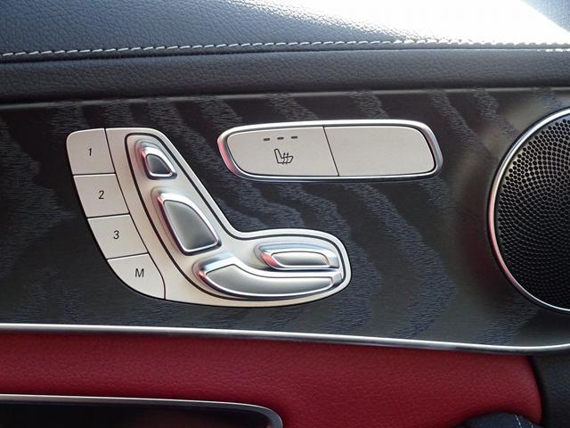 C200アバンギャルド AMGライン 追従クルコン 赤革 レーダーセーフティパッケージ レザーエクスクルーシブパッケージ AMGライン メタリックペイント(21枚目)