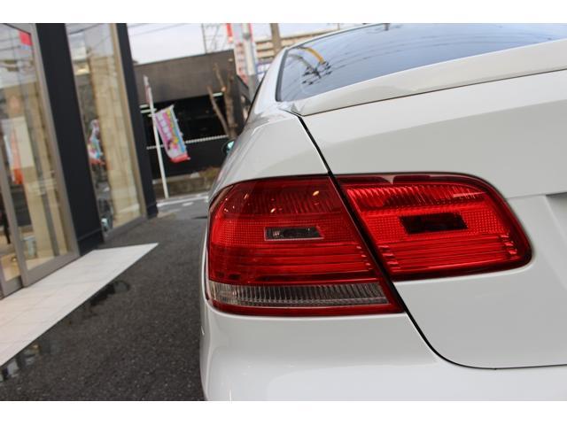 「BMW」「BMW」「クーペ」「千葉県」の中古車14