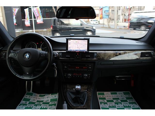 「BMW」「BMW」「クーペ」「千葉県」の中古車32