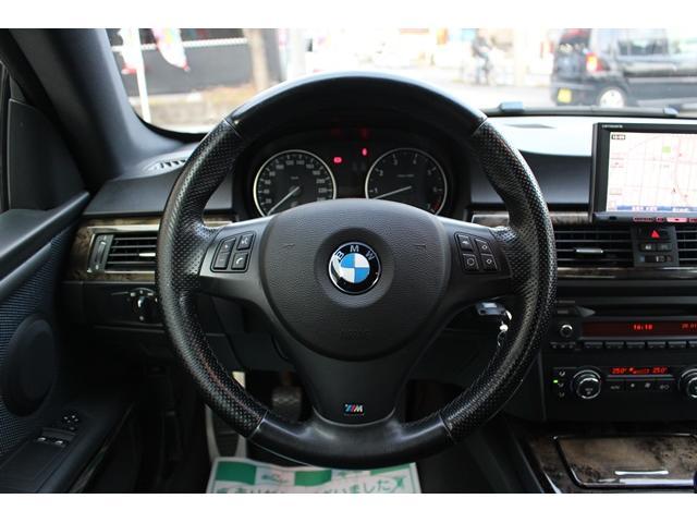 「BMW」「BMW」「クーペ」「千葉県」の中古車33