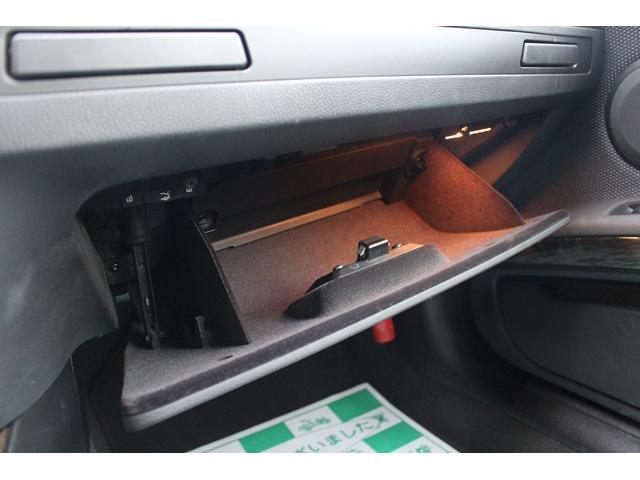 「BMW」「BMW」「クーペ」「千葉県」の中古車57