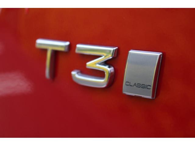 T3 クラシック 新車保証継承(16枚目)