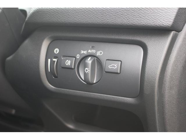 点灯忘れ、消灯忘れの心配がないオートライトシステムを装備しています