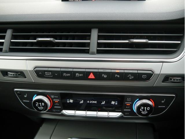 45TFSIクワトロ ハイグロスパッケージ リモートコントロールキー オートマチックトランクリッド アドバンストキーシステム アウディアクティブレーンアシスト アウディドライブセレクト アダプティブクルーズコントロール(13枚目)