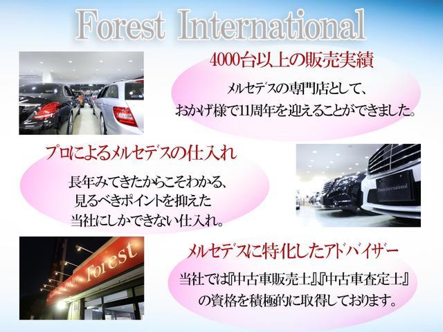 V220dセーフティ&レザーPKG新車保証360カメラ黒本革(3枚目)