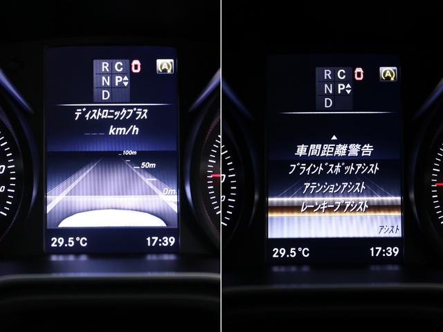 V220dセーフティ&レザーPKG新車保証360カメラ黒本革(19枚目)