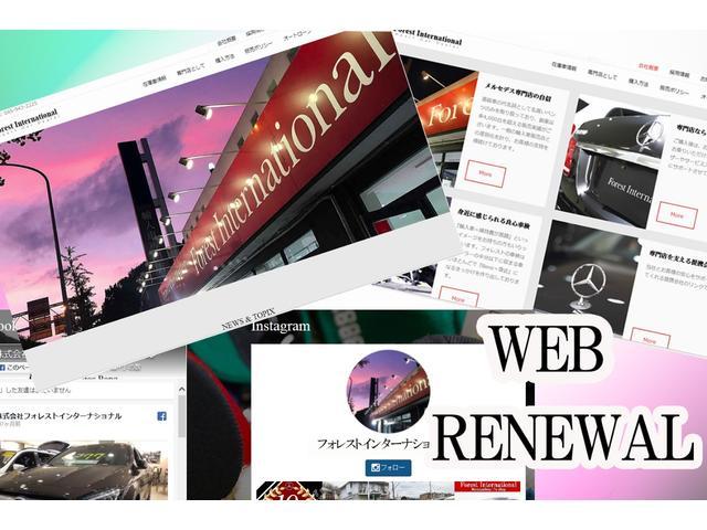 平成終了間際に、念願の当社WEBサイトをリニューアルいたしました!スマホやタブレット、PCどこからでも見やすくなっておりますので、是非ともご覧くださいませ。