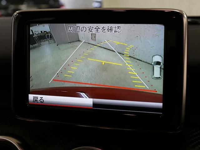 A180BEスポーツ/ナイトPKG1オナ衝突軽減ナビBカメ(19枚目)