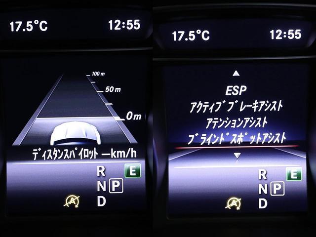 B180RS-PKG新車保証1オナ衝突軽減キーレスゴーBカメ(20枚目)