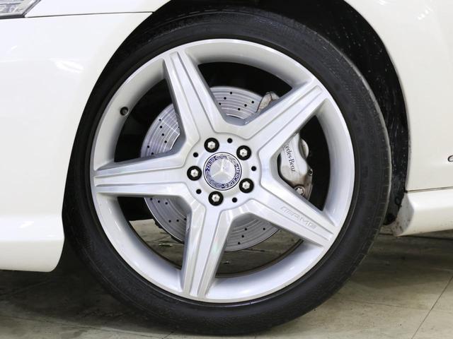 S350グランドEDセーフティPガラスSR衝突軽減ブレーキ(15枚目)
