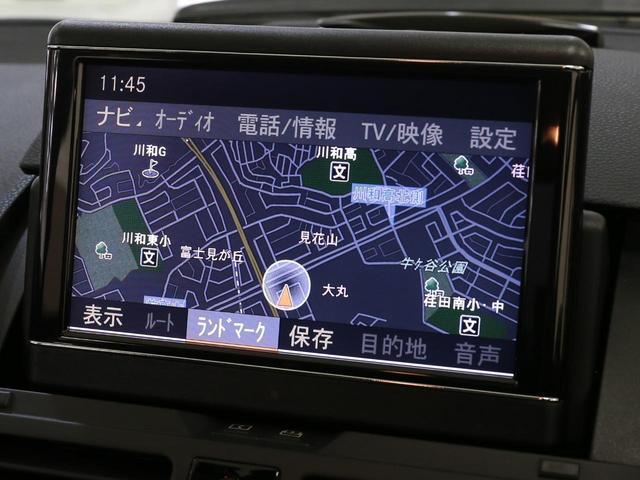 C250AVG整備記録簿有 M機能付本革シート Bカメ(19枚目)