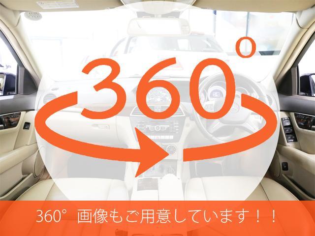 C200AVG ユーティリティ/DハンドリングP専用18AW(6枚目)