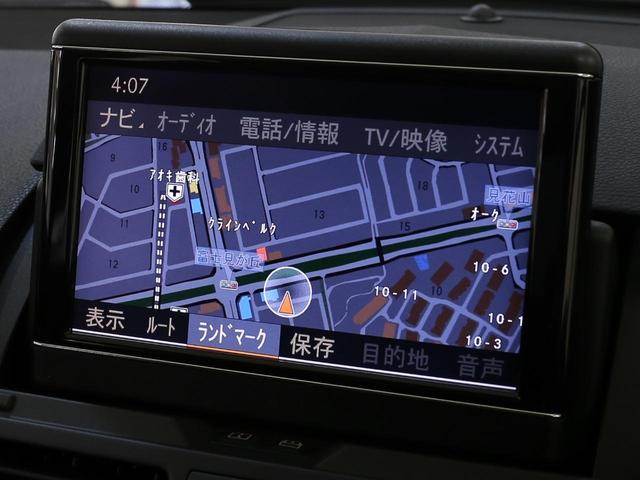 C200CGI・BE・AVGパワーシートBカメDTVナビ(19枚目)