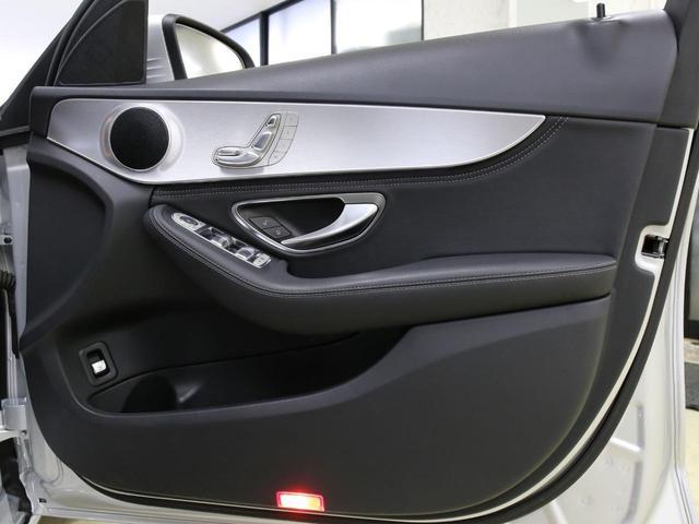 C180アバンギャルド ハロウィンキャンペーン開催中 ベンツプロショップ 衝突軽減ブレーキ ecoストップ 地デジ ブラインドスポット&レーンキープアシスト 純正ナビ Bluetoothオーディオ 全車クレベリン施工(19枚目)