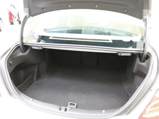 C180アバンギャルド ハロウィンキャンペーン開催中 ベンツプロショップ 衝突軽減ブレーキ ecoストップ 地デジ ブラインドスポット&レーンキープアシスト 純正ナビ Bluetoothオーディオ 全車クレベリン施工(26枚目)