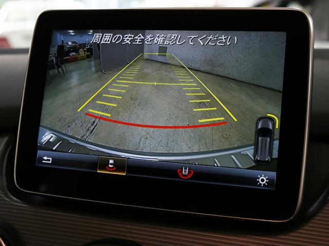 B180セーフティ/ベーシックP1オーナー自動駐車&追従(21枚目)