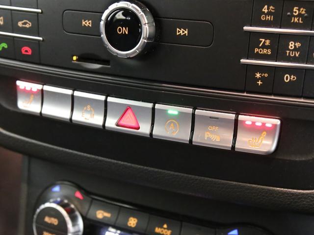 B180セーフティ/ベーシックP1オーナー自動駐車&追従(22枚目)