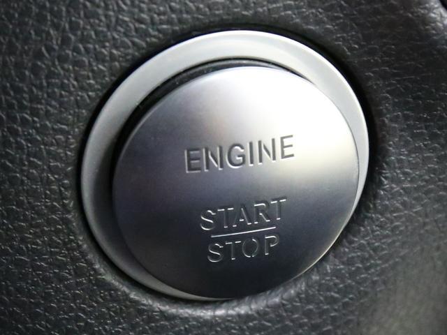B180セーフティ/ベーシックP1オーナー自動駐車&追従(23枚目)