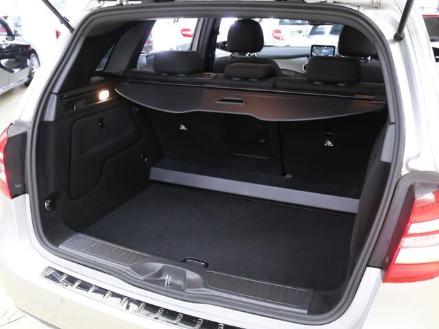 B180セーフティ/ベーシックP1オーナー自動駐車&追従(25枚目)