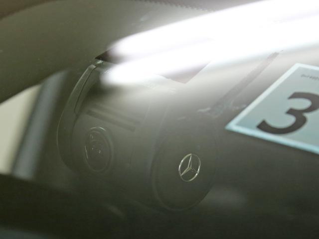 B180セーフティ/ベーシックP1オーナー自動駐車&追従(28枚目)