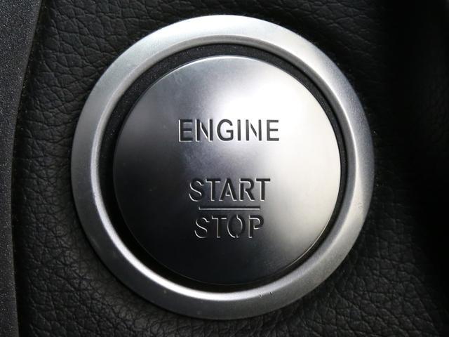 C180ステーションワゴン アバンギャルド セール開催中 ベンツプロショップ セーフティ&ベーシック P衝突軽減 ワンオーナー キーレスゴー アイドリングストップ ステアリングアシストダイナミックセレクト 全車クレベリン施工(21枚目)