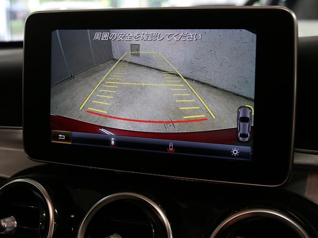 C180AVGセーフティ&ベーシックP自動追従駐車1オーナー(20枚目)