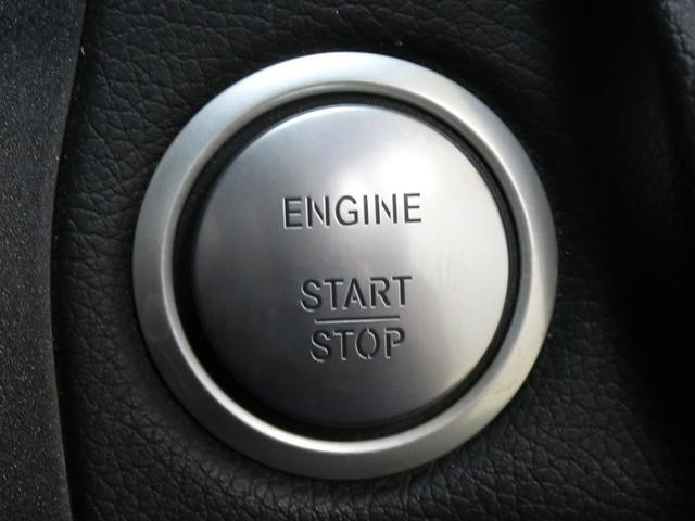 C180AVGセーフティ&ベーシックP自動追従駐車1オーナー(21枚目)